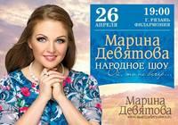 http://images.vfl.ru/ii/1504071903/1b9405e5/18417800_s.jpg