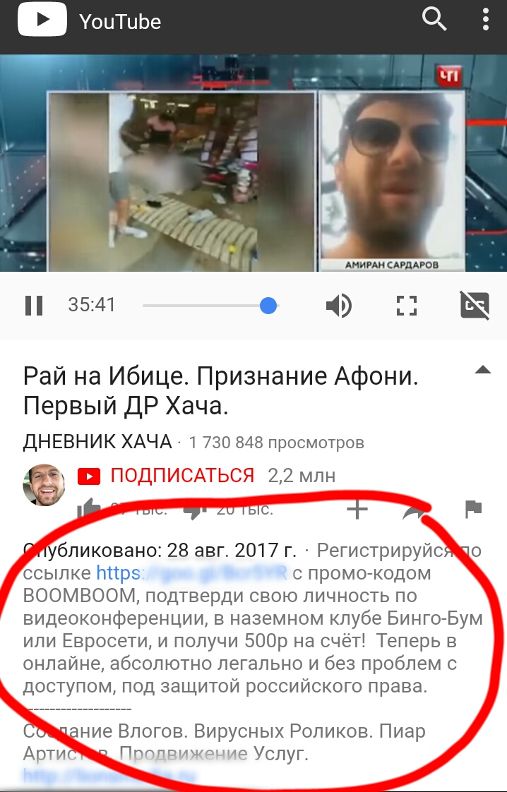 http://images.vfl.ru/ii/1504131393/7c8a9be6/18426822.jpg