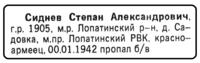 http://images.vfl.ru/ii/1504149455/ec2906f3/18427675_s.png