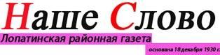 http://images.vfl.ru/ii/1504149615/33dab289/18427696_m.jpg