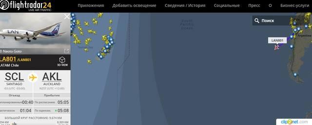 http://images.vfl.ru/ii/1504158302/bf8db12d/18428438.jpg