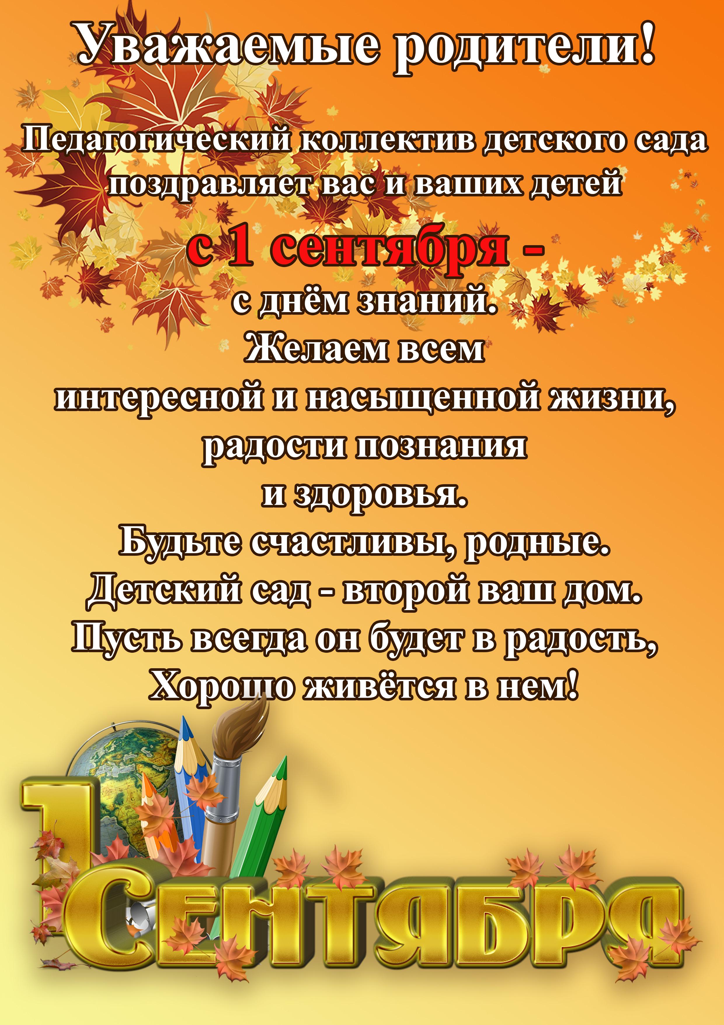 Аппликации из бумаги для детей: 2, 3, 4 51