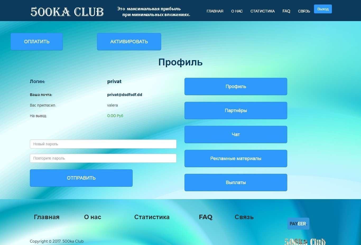http://images.vfl.ru/ii/1504175863/00af467b/18431565.jpg