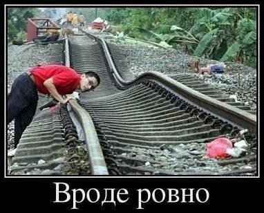 http://images.vfl.ru/ii/1504190187/71f398da/18434497_m.jpg