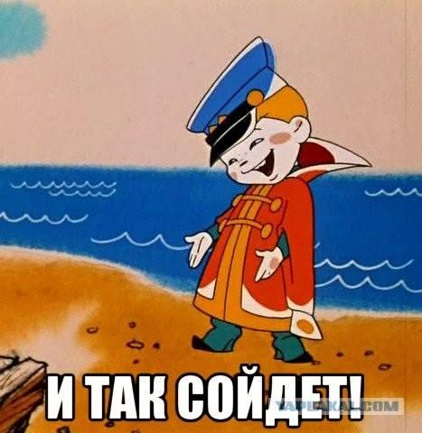 http://images.vfl.ru/ii/1504190260/f886d4f9/18434531_m.jpg