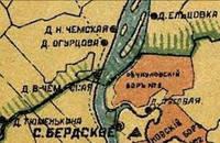http://images.vfl.ru/ii/1504200667/9d3bd139/18436909_s.jpg