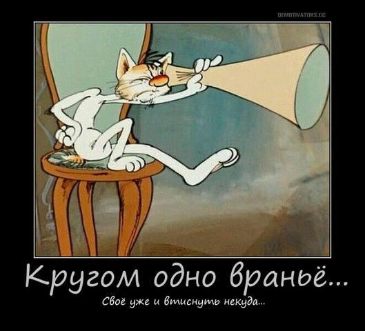 http://images.vfl.ru/ii/1504201786/4c0c9c07/18437054_m.jpg