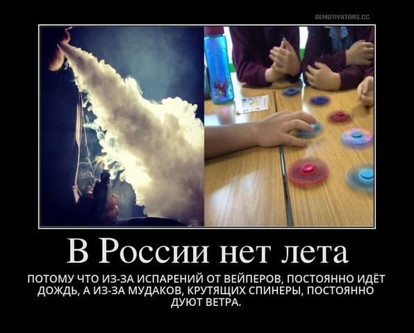 http://images.vfl.ru/ii/1504202192/a58e55c6/18437111_m.jpg