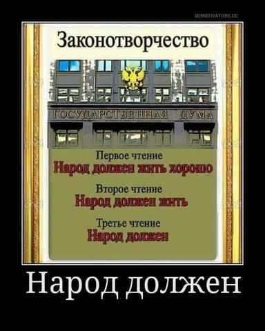 http://images.vfl.ru/ii/1504203002/a8989cc9/18437255_m.jpg