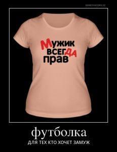 http://images.vfl.ru/ii/1504204785/32f680cc/18437638_m.jpg
