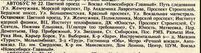 http://images.vfl.ru/ii/1504260445/dea12521/18443449_m.jpg