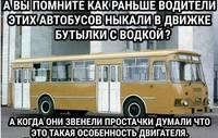 http://images.vfl.ru/ii/1504261531/644bb8e3/18443817_s.jpg
