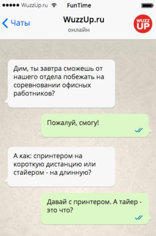 http://images.vfl.ru/ii/1504266711/3cb9d25e/18445026_m.png