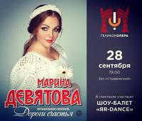http://images.vfl.ru/ii/1504294639/39a6e191/18450793_s.jpg