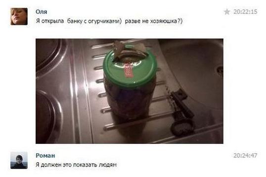 http://images.vfl.ru/ii/1504345308/3a368dd2/18454780.jpg