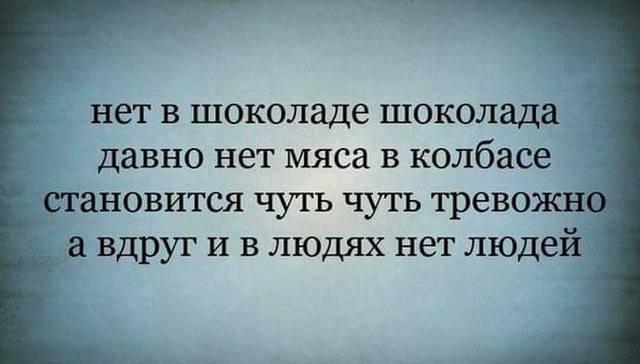 http://images.vfl.ru/ii/1504359223/3955dc93/18456809_m.jpg