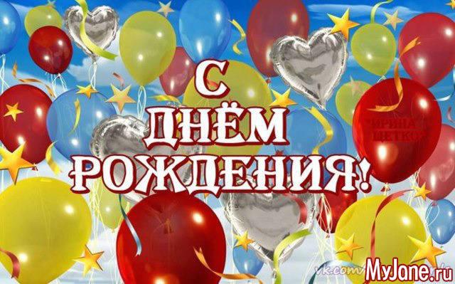 http://images.vfl.ru/ii/1504367719/d6fe658f/18458419_m.jpg
