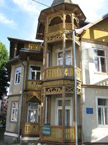 http://images.vfl.ru/ii/1504370966/367a3045/18459098_m.jpg