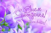 http://images.vfl.ru/ii/1504372797/e436c517/18459513_s.jpg
