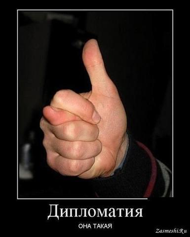 http://images.vfl.ru/ii/1504375955/b8b47c0a/18459954_m.jpg