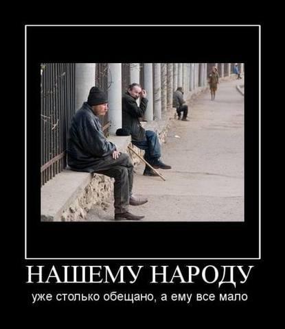 http://images.vfl.ru/ii/1504376299/2e5c5414/18459999_m.jpg