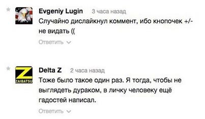 http://images.vfl.ru/ii/1504436638/cc70b2cf/18465456.jpg