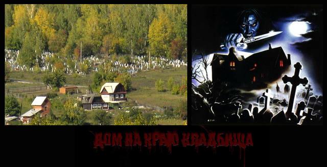 http://images.vfl.ru/ii/1504452813/2e3b5cff/18468550_m.jpg