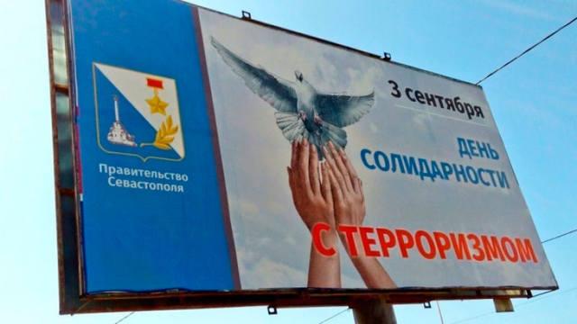 http://images.vfl.ru/ii/1504466352/c038020e/18471501_m.jpg