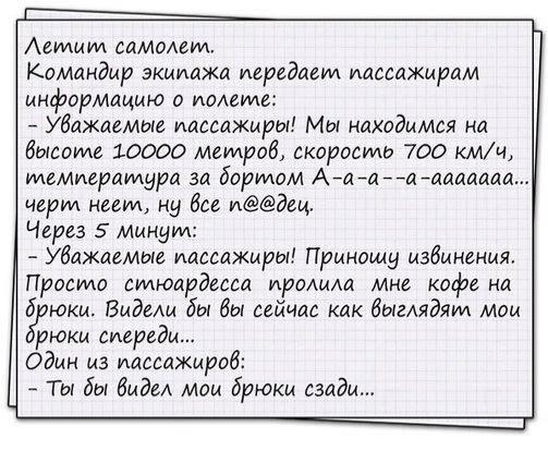 http://images.vfl.ru/ii/1504471280/7eee40ce/18472430_m.jpg