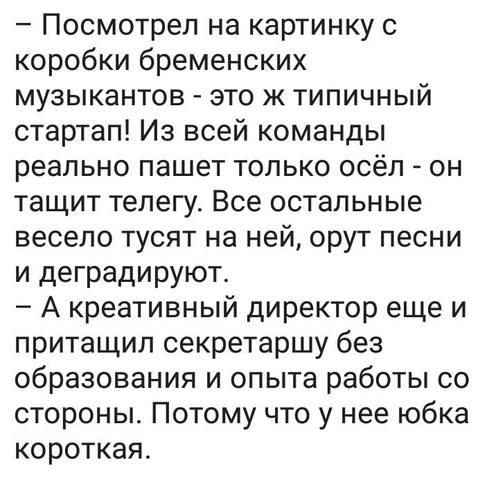 http://images.vfl.ru/ii/1504471280/9d6d942b/18472432_m.jpg