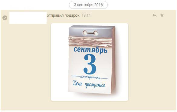 http://images.vfl.ru/ii/1504517510/cf50f277/18476254_m.jpg
