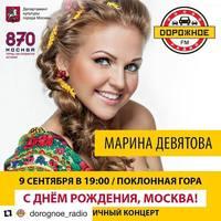 http://images.vfl.ru/ii/1504553149/0a4706e5/18482617_s.jpg