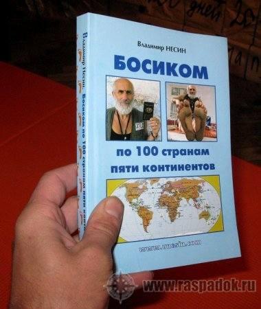 http://images.vfl.ru/ii/1504621070/79d8e2a6/18490683_m.jpg
