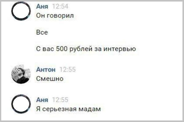 http://images.vfl.ru/ii/1504621206/31bf3e66/18490697.jpg
