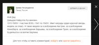 http://images.vfl.ru/ii/1504624770/4225e27e/18491179_s.png