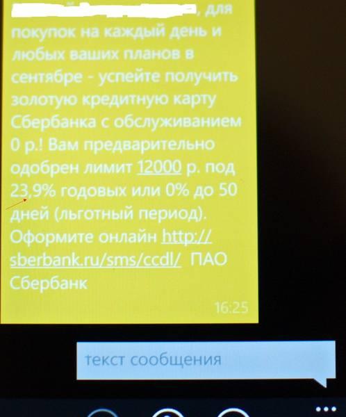 http://images.vfl.ru/ii/1504624788/b1c770b8/18491181.jpg