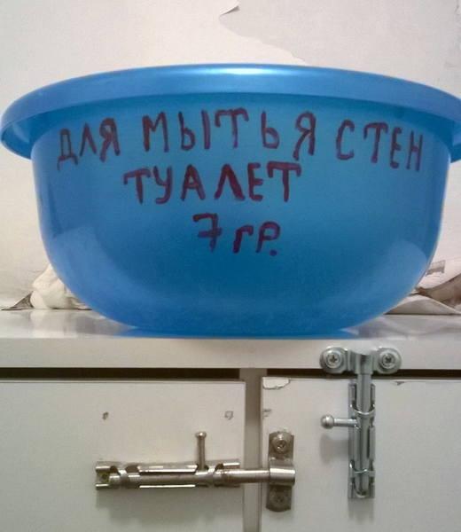 http://images.vfl.ru/ii/1504625519/910c931d/18491335.jpg