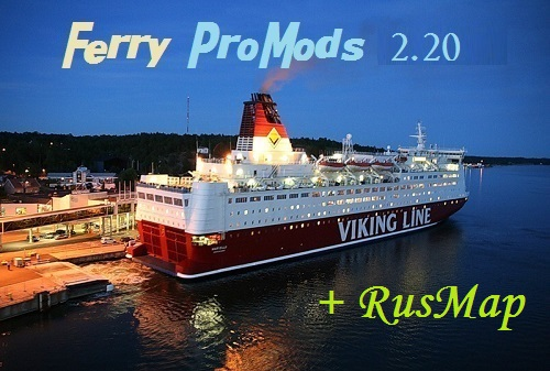 New ferry ProMods - RusMap