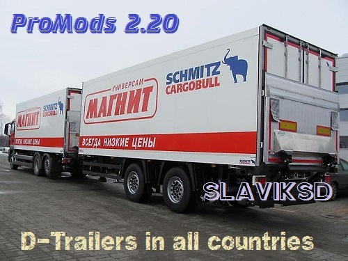 ProMods 2.20: D-Trailers in all countries