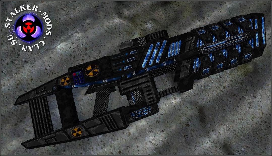 футуристическое оружие для сталкера