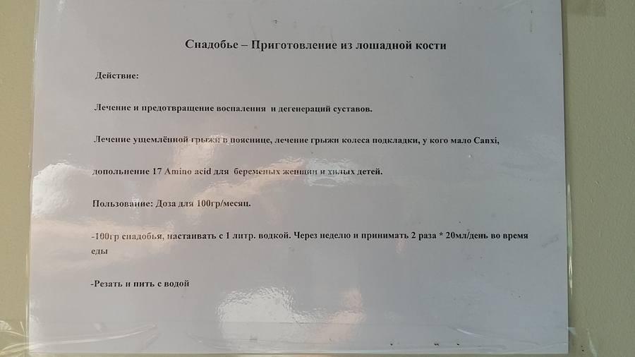 http://images.vfl.ru/ii/1504708585/35a983a3/18502663_m.jpg