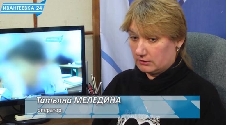 http://images.vfl.ru/ii/1504730566/496ebb05/18506848.jpg