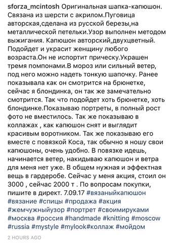 http://images.vfl.ru/ii/1504745667/9f0ba0a7/18507731_m.jpg