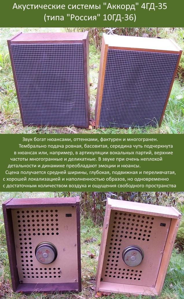 http://images.vfl.ru/ii/1504761637/fa977d97/18508860.jpg