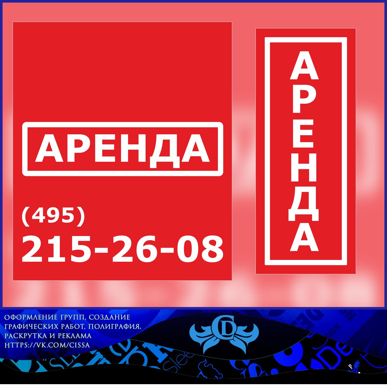 http://images.vfl.ru/ii/1504773149/6d345055/18510990.png