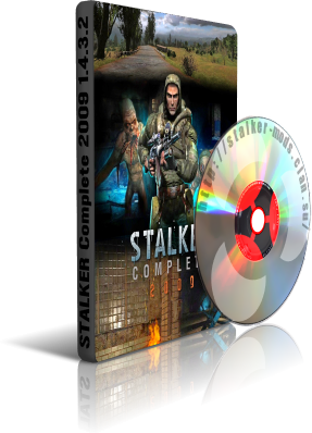 STALKER Complete 2009 1.4.3.2