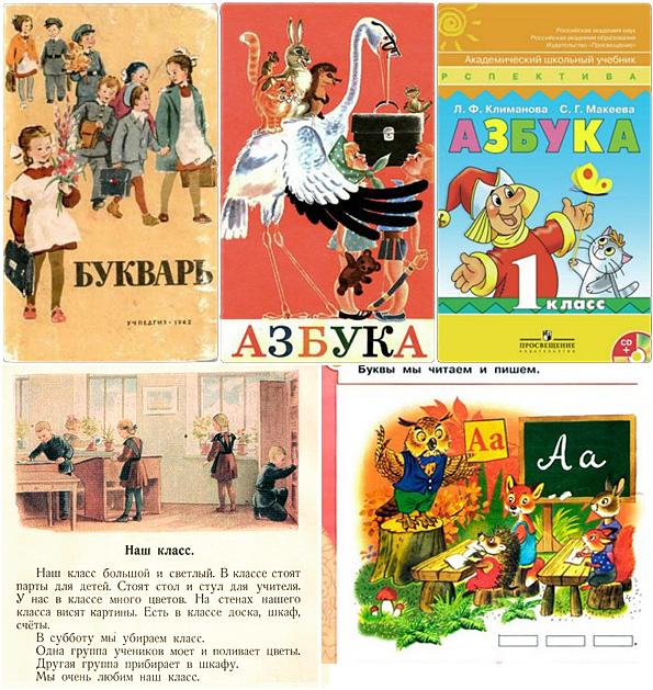 http://images.vfl.ru/ii/1504779178/4fd860bc/18512074.jpg