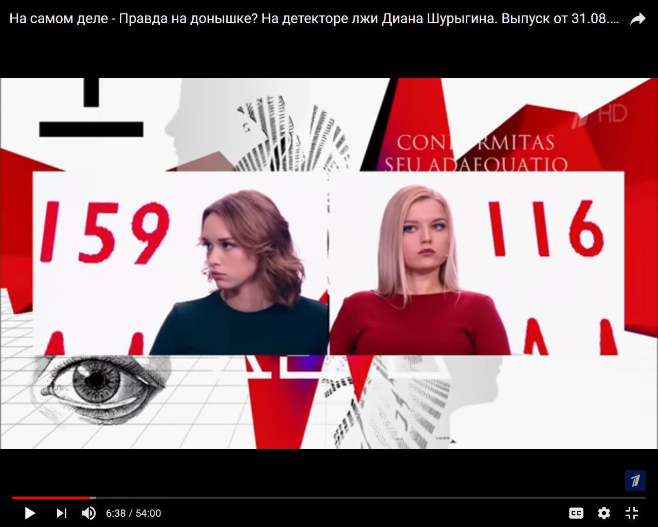 http://images.vfl.ru/ii/1504779187/5ecd4b39/18512076.jpg