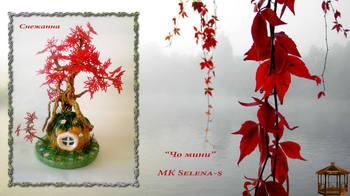 http://images.vfl.ru/ii/1504783273/206fd847/18512916_m.jpg