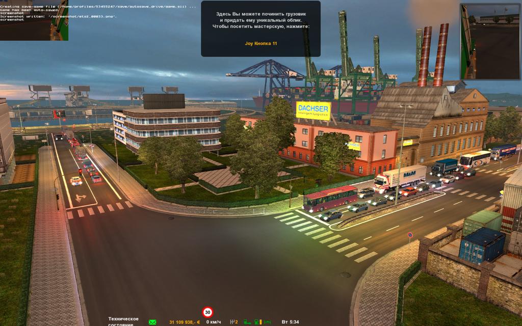 Реалистичный свет трафика